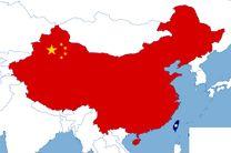 چین با تایوان قطع رابطه کرد