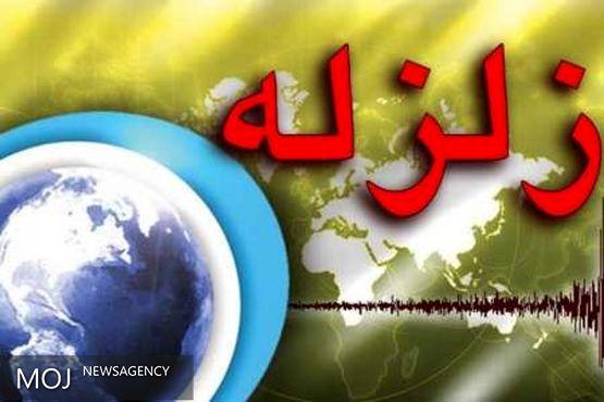 زلزله ۴٫۱ ریشتری دیهوک خراسان جنوبی / خسارت جانی و مالی گزارش نشده است