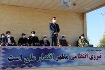نقش کلیدی سپاه در برقراری امنیت مرزهای ایران