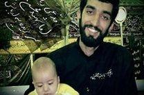 پخش زنده بزرگداشت جامعه قرآنی برای شهید «محسن حججی»