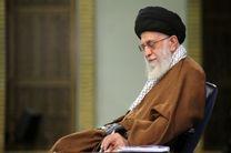موافقت رهبر معظم انقلاب با تغییر زودهنگام رییس قوه قضاییه