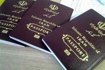افراد برای گرفتن ویزای اربعین و خروج از مرز باید در سامانه سماح ثبت نام کنند