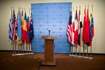 متن کامل ششمین گزارش برجام وزارت خارجه به مجلس ارائه شد