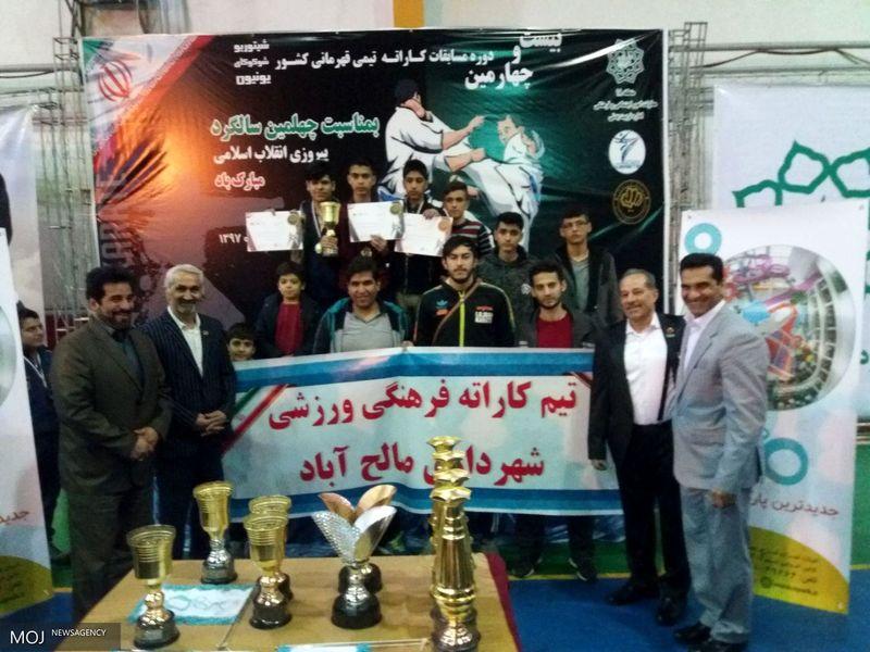 تیم کاراته شهرداری صالح آباد همدان قهرمان کشور شد