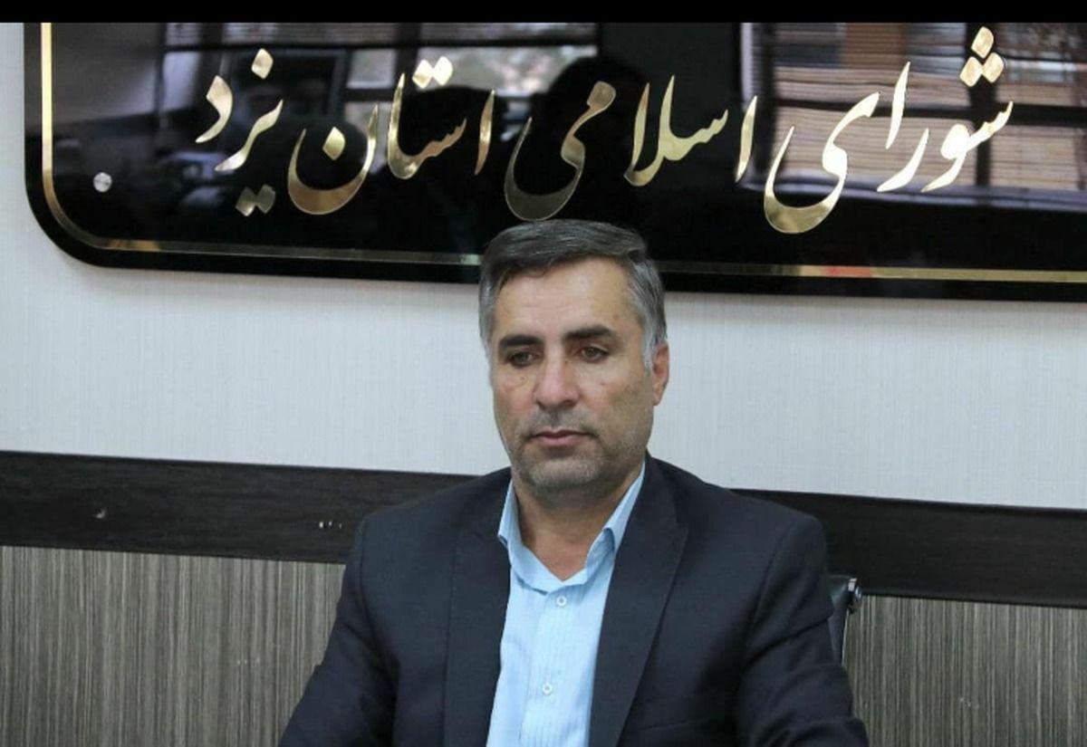 رئیس شورای اسلامی استان یزد سالروز تاسیس سپاه پاسداران انقلاب اسلامی را تبریک گفت