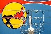 اطلاعیه شرکت برق استان قم در خصوص قطعی برق نواحی صنعتی