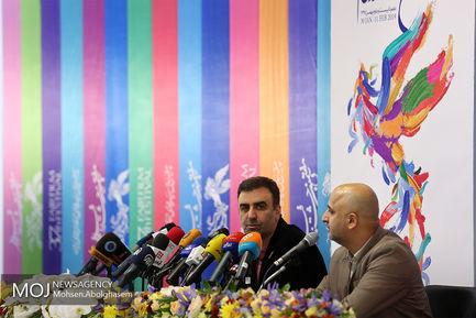 نشست خبری دبیر سی و هفتمین جشنواره فیلم فجر