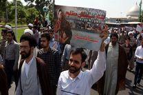 راهپیمایی مردم قم علیه کشتار وحشیانه مردم میانمار