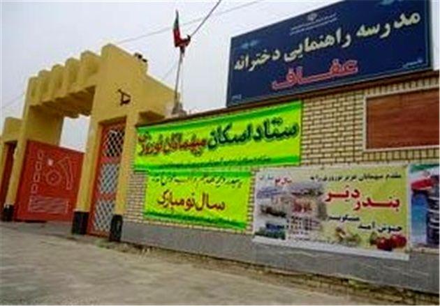 5217 نفر در مدارس استان کردستان اسکان یافتند