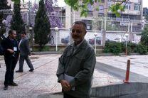 زریبافان در انتخابات ریاستجمهوری ثبتنام کرد+ عکس