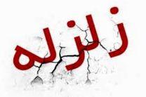 زلزله بندر کیاشهر را لرزاند