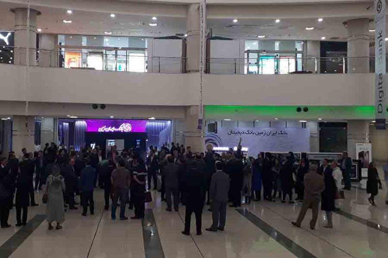 اولین شعبه تمام دیجیتال بانک ایران زمین افتتاح شد