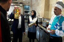 معدوم سازی بیش از 18 تن مواد غذایی غیر بهداشتی در گیلان/  190 سامانه  ارتباطات و رسیدگی به شکایات بهداشتی مردمی