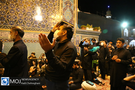 احیای شب بیست و یکم ماه مبارک رمضان در حرم حضرت معصومه (س)