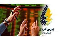 معامله 5000 تن بنزین صادراتی ایران جهت ارسال به مقصد سه کشور