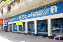 بیست و چهارمین نمایشگاه بین المللی قرآن کریم با مشارکت بانک صادرات ایران برگزار می شود
