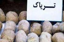 کشف بیش از 159 کیلوگرم تریاک در اصفهان
