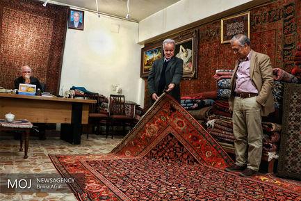 بازار فرش دستباف تهران