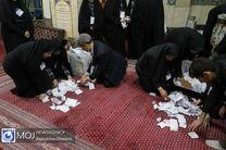نتایج انتخابات مجلس در حوزه های کرمان مشخص شد