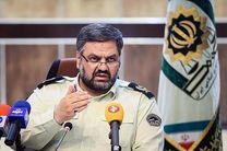 سامانه کشف اموال مسروقه در تهران راه اندازی شد