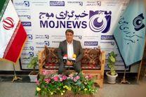 بازدید رئیس کمیسیون حمل و نقل ترافیک و فناوری اطلاعات شورای شهر اصفهان از دفترخبرگزاری موج