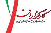رژیم صهیونیستی اسراییل بار دیگر در راس هرم مثلث ضد ایران قرار گرفته است