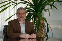 ارائه خدمات 23 گانه  شرکت آب و فاضلاب اصفهان از طریق اپلیکیشن همراه آبفا