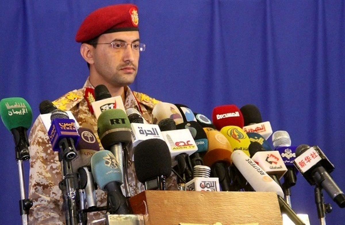 حمله یمن به عمق خاک عربستان سعودی با ۱۷ پهپاد