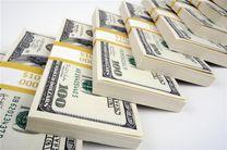قیمت ارز در بازار آزاد 24 تیر اعلام شد