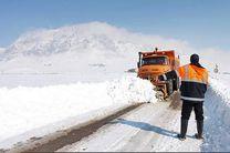 آماده باش 100 اکیپ برای راهداری زمستانه/ وجود 75 گردنه برف گیر در استان اصفهان