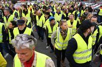 جلیقه زردهای فرانسوی خواستار استعفای ماکرون شدند