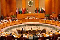 فلسطین خواستار نشست فوری اتحادیه عرب شد