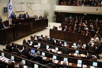 مجلس رژیم صهیونیستی خواستار قطع کمک مالی به تشکیلات خودگردان شد
