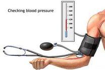 مشخص شدن عامل فشار خون بالا