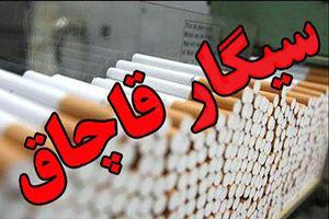 کشف 29 هزار نخ سیگار قاچاق در گلپایگان