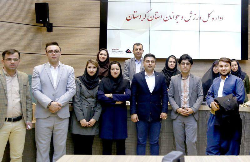تدوین سند چشم انداز توسعه مشارکت های اجتماعی جوانان کردستان