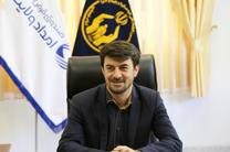 ساخت 40 واحد مسکونی برای مددجویان در صعبالعبورترین مناطق استان اصفهان