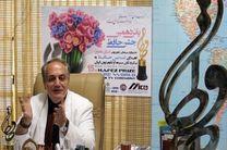 نشان عباس کیارستمی به جشن حافظ اضافه شد