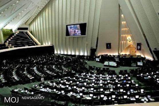 چهار وزیر به کمیسیون های تخصصی مجلس می روند