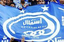 شکایت استقلالیها علیه کرمانشاهی