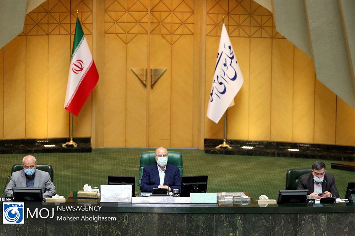 توضیحات قالیباف درباره نشست غیرعلنی امروز مجلس