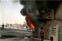 «العوامیه» عربستان همچنان در آتش نظامیان سعودی میسوزد