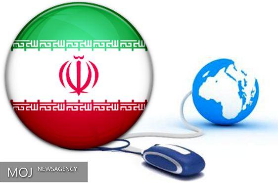 مراکز تبادل ترافیک شبکه ملی اطلاعات مشهد، شیراز و تبریز به بهرهبرداری رسید