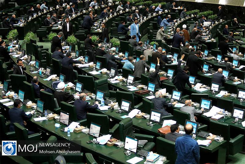 ضرورت برگزاری جلسات علنی مجلس به صورت مجازی