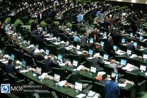 ضرورت اصلاح ساختار اداری کشور در مجلس آینده