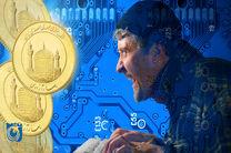 سایت خرید و فروش طلای آرون گروپ در مسیر سکه ثامن؟/مردم آگاه و مسوولان هوشیار باشند