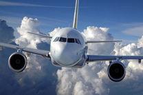 46 وبسایت غیرمجاز فروش بلیت هواپیما بسته شد/ متقاضیان بلیت هواپیما را از مراکز معتبر خریداری کنند