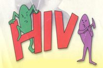 بیشتر قربانیان ایدز در سنین کمتر از ۱۵ سال هستند