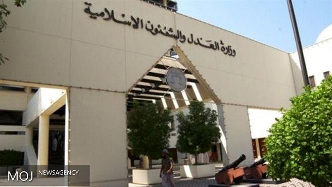 سیاست سرکوب سران بحرین / ۲ شهروند بحرینی به ۱۵ سال زندان محکوم شدند