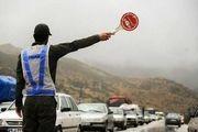 محدودیت های ترافیکی روز پنجشنبه/ تردد در 6 محور ممنوع اعلام شد